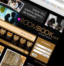 Roombook פורטל האוהבים